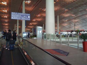 北京国際空港1