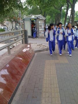 北京の中学生