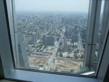 80階からの眺め