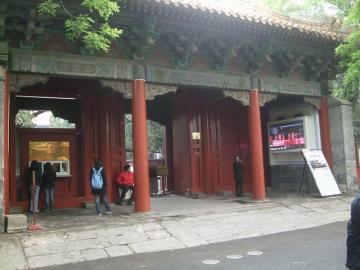 孔廟入り口