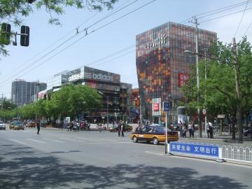 三里屯village2