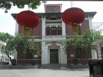旧イタリア領事館