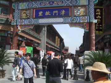 古文化街5