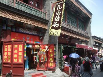 古文化街6