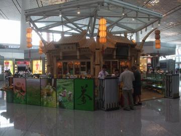 北京国際空港3