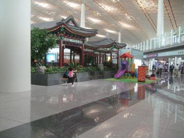 北京国際空港4