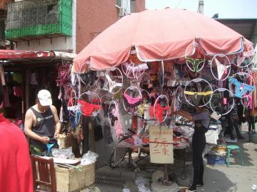 大胡同市場2