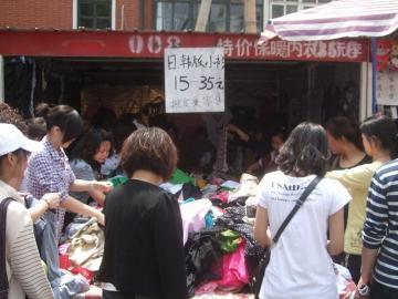 大胡同市場4