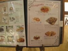 むささび食堂-area cafe9