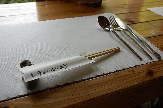 むささび食堂