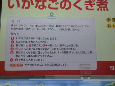 2012030813010000-1.jpg