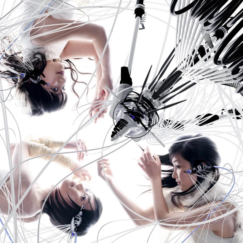 Perfume electro word