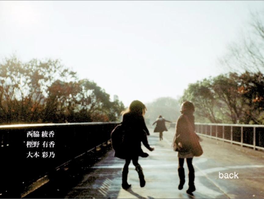 PV_マカロニ_screenshot