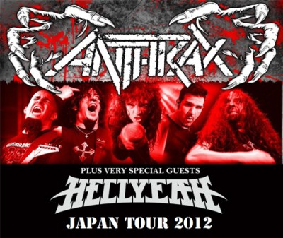 20120403anthrax.jpg