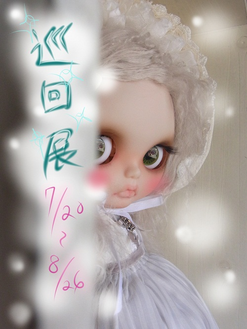RIMG0868 (2)