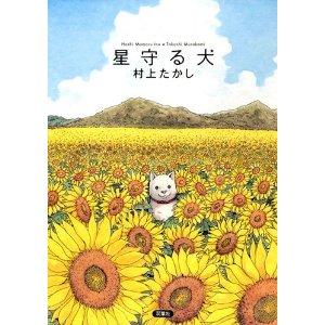 hsun flower