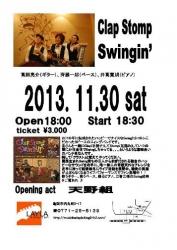 Clap Stomp Swingin3