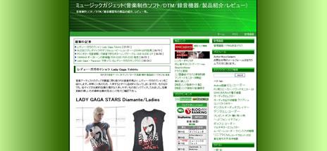 FC2共有テンプレート ggt_r3c_green by ミュージックガジェット