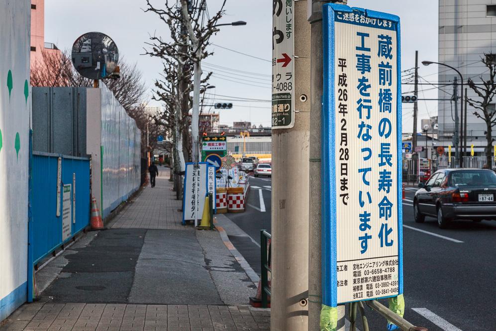 140104隅田川-0548