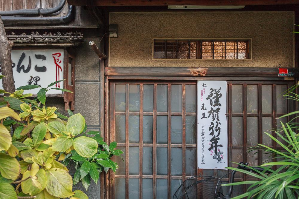 140104隅田川-0579