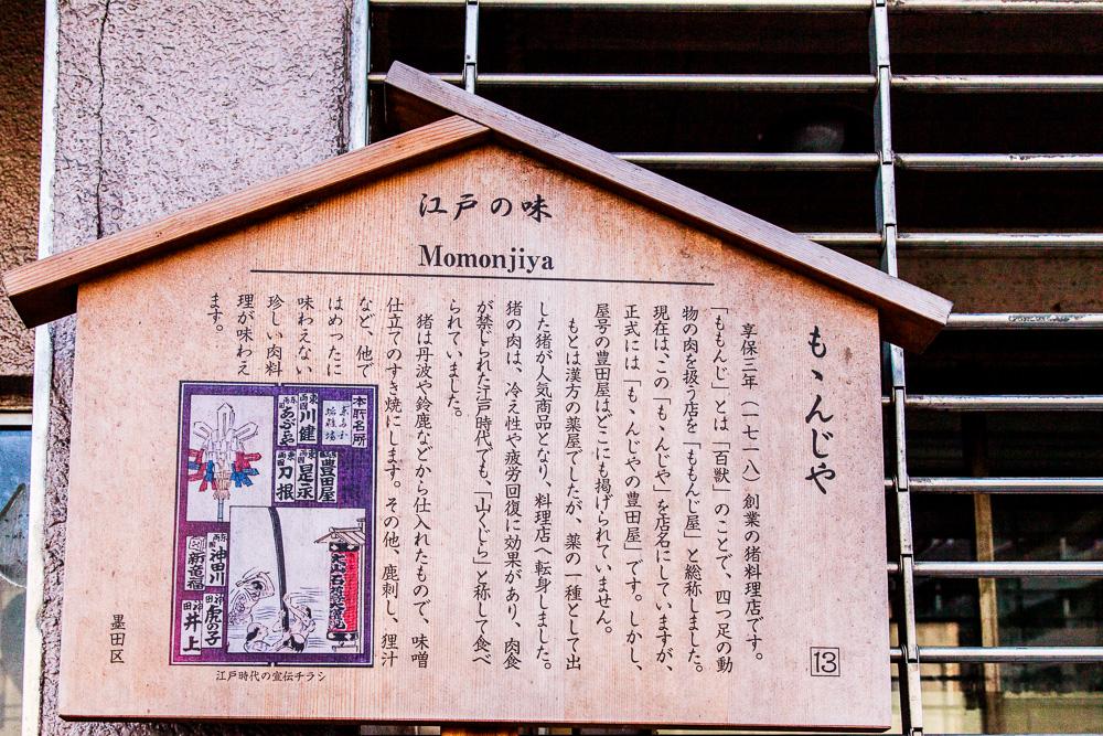 140104隅田川-0588