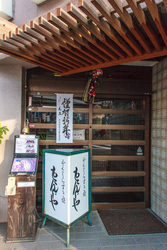 140104隅田川-0592