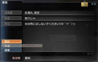 030411_220408.jpg