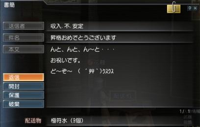 10053001.jpg