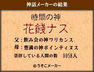10080210.jpg