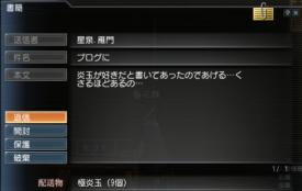 10080701.jpg