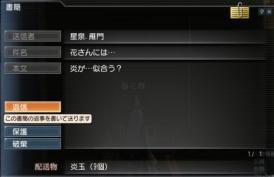 10081101.jpg