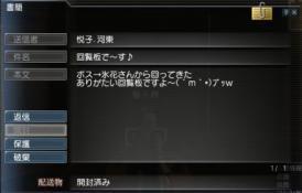10081501.jpg