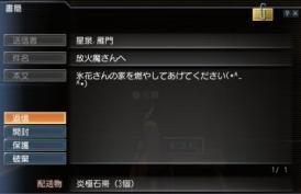 10091105.jpg