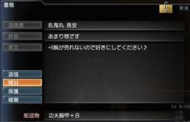 10091201.jpg