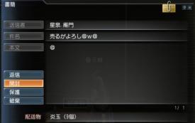 10091801.jpg