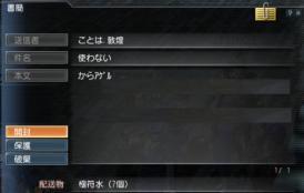 10110108.jpg