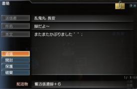 10110801.jpg