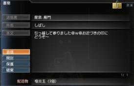 10112806.jpg