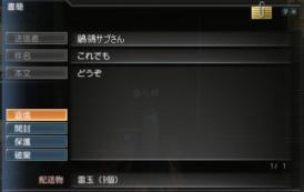 10120303.jpg