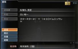 10121505.jpg