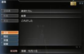 10121801.jpg