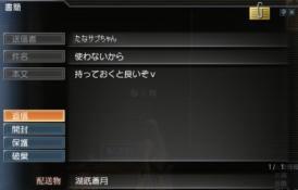 11012601.jpg