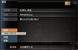 11021101.jpg