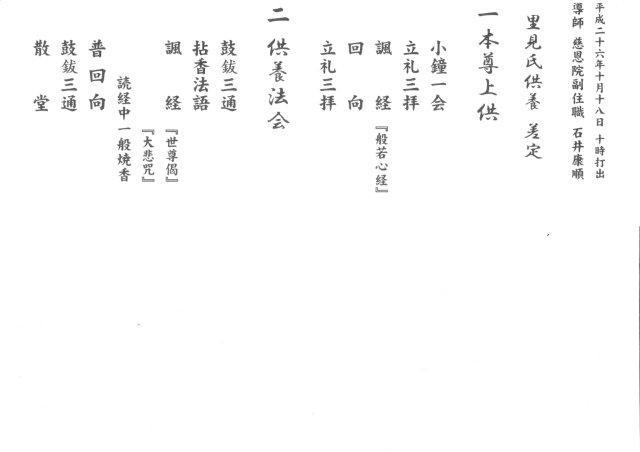 3IMG.jpg