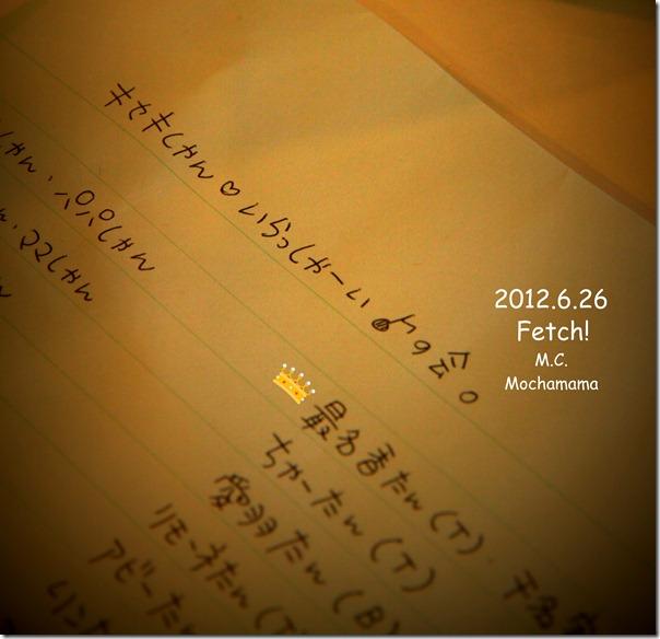 IMG_9218-001
