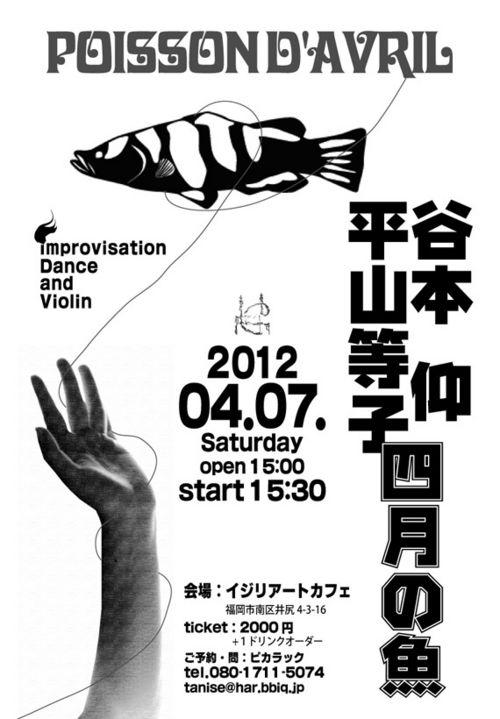 2012PD_mono.jpg