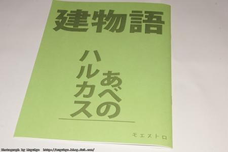 DSC03019_S.jpg