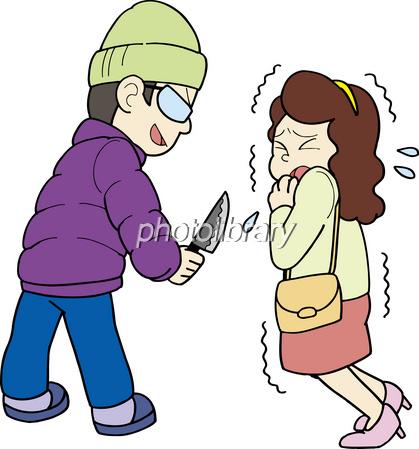 強盗と被害者女性