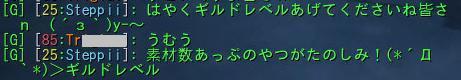 20110224_6.jpg
