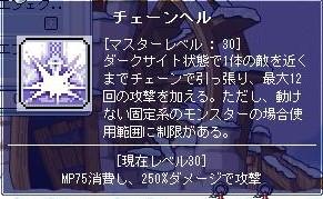 maple_100819_141408.jpg